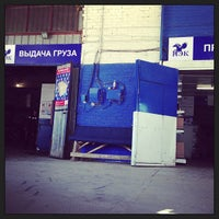 """Photo taken at Первая Экспедиционная Компания """"ПЭК-Урал"""" by Алексей on 5/24/2013"""
