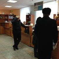 """Photo taken at Первая Экспедиционная Компания """"ПЭК-Урал"""" by Алексей on 3/9/2013"""