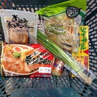 Photo taken at ヨークマート 習志野台店 by Hideki K. on 11/10/2012
