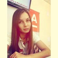 Photo taken at ККО Альфа-Банка «Царицынский» by Irina B. on 6/19/2014