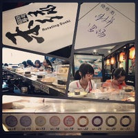 Photo taken at HL Sushi by Sergey M. on 7/8/2013
