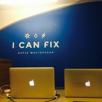 Снимок сделан в Apple мастерская I CAN FIX пользователем Olga Khegay 2/23/2015