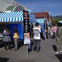 Photo taken at イオン 南松本店 by Emi A. on 5/11/2014