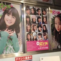Photo taken at 原宿 Girls Studio by Haragoo_Love on 11/22/2012