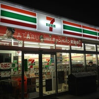 Photo taken at 7-Eleven by Haragoo_Love on 9/28/2013