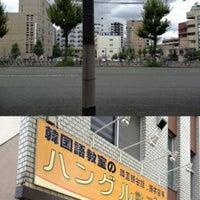 Photo taken at 한글학교 by Haragoo_Love on 10/7/2012