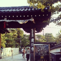 Photo taken at Kennin-ji Temple by Hiro on 10/7/2012