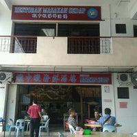 Photo taken at Restoran Masakan Sedap by Mashoud O. on 10/11/2012