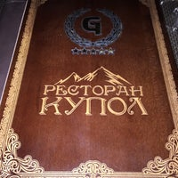 Photo taken at Ресторан Grozny City by Ruslan95 on 11/15/2014