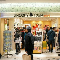 Photo taken at Snoopy Town mini by メロンペンギン on 1/12/2013