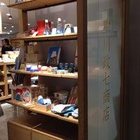 Photo taken at Nakagawa Masashichi Shoten by atmuse on 12/30/2013