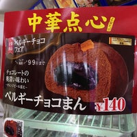 Photo taken at ミニストップ 厚木栄町店 by RUSH D. on 8/31/2013