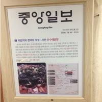 Photo taken at 산수파김치장어 by moviehill on 2/23/2013