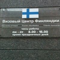 Снимок сделан в Визовый центр Финляндии пользователем Лена . 11/8/2012