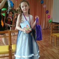 Photo taken at Детский сад № 28 by Лена . on 5/27/2016