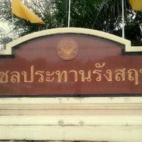 Photo taken at Wat Chonprathan Rangsarit by Nopparit N. on 2/3/2013