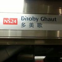 Photo taken at Dhoby Ghaut MRT Interchange (CC1/NE6/NS24) by Ella P. on 5/18/2013