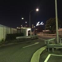 Photo taken at Nagoya IC by Kryształ on 12/6/2016