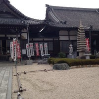 11/17/2014にellyが大光山 安楽寺で撮った写真