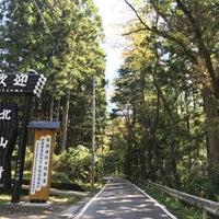 Photo taken at 北山村 by Kryształ on 10/11/2017
