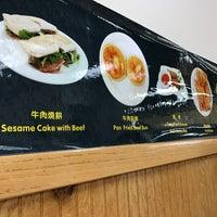 Photo taken at ASJ Restaurant by Rui Z. on 2/18/2017
