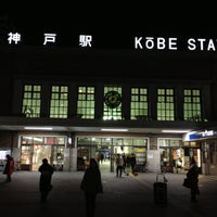 Photo taken at Kōbe Station by Adrian G. on 11/1/2012