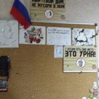 "Photo taken at Event-агентство ""то, что надо!"" by Ilya F. on 2/10/2014"