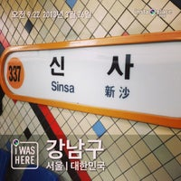 Photo taken at Sinsa Stn. by Sheungmin S. on 3/26/2013