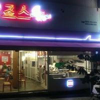 Photo taken at Jaws Food by Syuzaliyana Z. on 9/4/2013