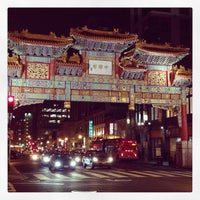 Photo taken at Chinatown Friendship Archway by Jaime G. on 1/29/2013