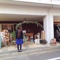Photo taken at 花のアトリエ・ランコントレ by Nana O. on 4/27/2014