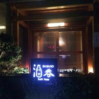 Photo taken at Sasano Sushi House by Shawn N. on 9/24/2016