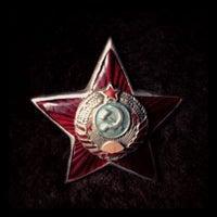 Снимок сделан в Легенда пользователем Reactiv 12/18/2012