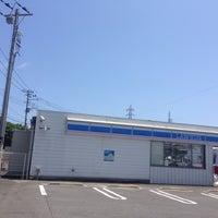 Photo taken at ローソン 富浦インター店 by Takumi Y. on 6/18/2016