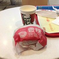 Photo taken at KFC by Aris S. on 12/27/2012
