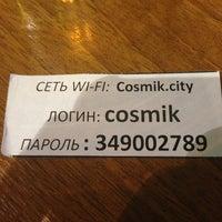 Снимок сделан в Космик пользователем Vitaly T. 12/19/2012