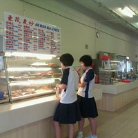 Photo taken at RVHS CANTEEN by Komutee Y. on 7/1/2013