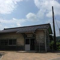 Photo taken at Yunosagi Station by nice_nature on 7/31/2013