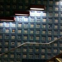Photo taken at Metro Colégio Militar / Luz [AZ] by aki on 1/6/2013