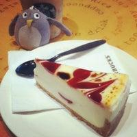 Photo taken at Starbucks Coffee by aki on 10/18/2012