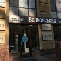 Снимок сделан в Волконский пользователем Ilya Z. 5/20/2017