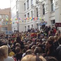 Photo taken at Центр образования №1239 by Polina P. on 9/2/2013