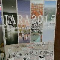 Photo taken at 大阪デザイン振興プラザ by Jin B. on 9/22/2015