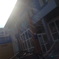 Photo taken at МФЦ Кемерово by Yaroslavna S. on 4/16/2014