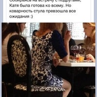 Photo taken at Layla by 🇬🇧Лика🇷🇺 5. on 1/31/2013