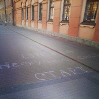 Photo taken at детский сад 40 by leg on 6/22/2013