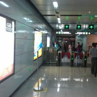 Photo taken at Daxin Metro Station by Iurii on 9/24/2012