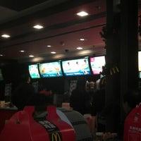 Foto tirada no(a) McDonald's por Iurii em 1/3/2013
