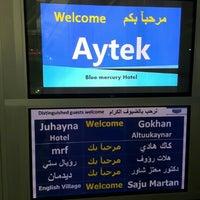 Photo taken at Erbil Mercury Hotel by Aytek Y. on 1/13/2016