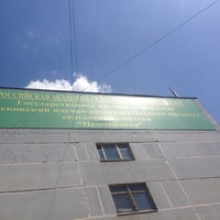 Photo taken at Одинцовский район by Dmitry C. on 7/16/2014